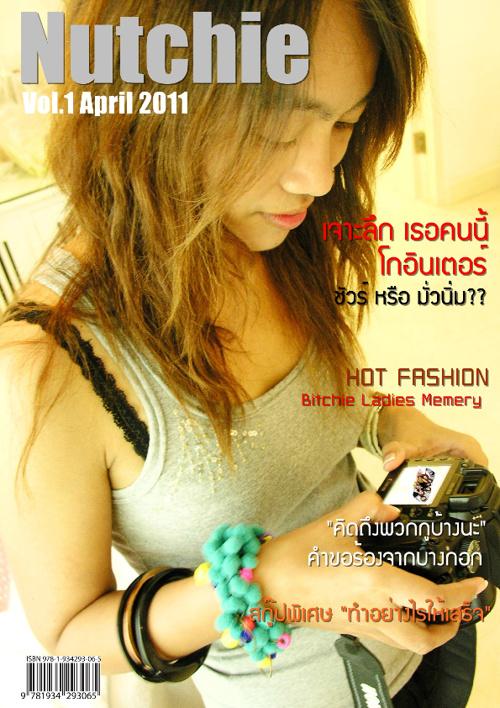 Nutchie Magazine