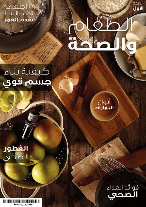 مجلة ٢