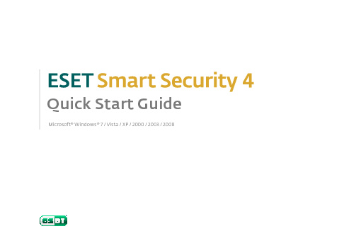 ESET Quick Start Guide