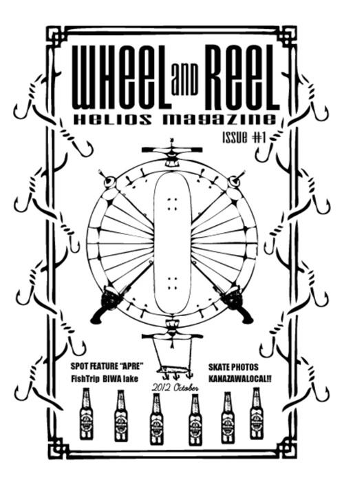 Wheel and Reel #1