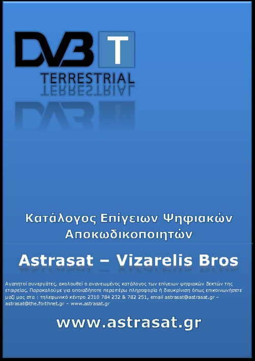 Astrasat General Catalogue Mpeg4 STB