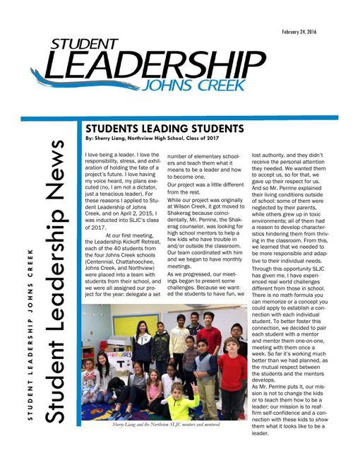 SLJC February 2016 Newsletter