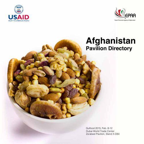 Gulfood 2015 Feb 8-12 Afghanistan Pavilion
