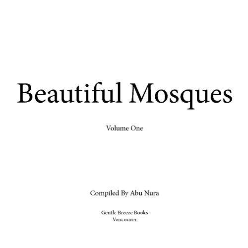 Beautiful Mosques - Volume One PREVIEW