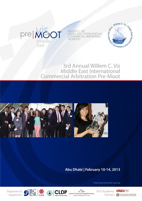 3rd Annual Vis ME Pre-Moot Brochure