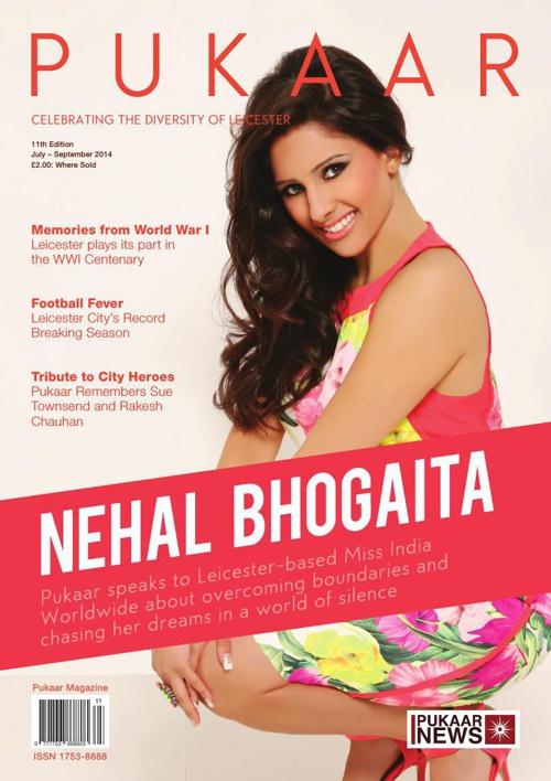 Pukaar Magazine - Edition 11