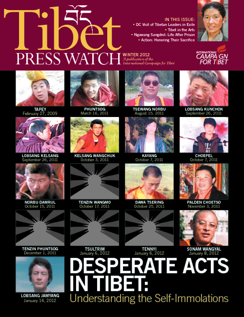 Tibet Press Watch - Winter 2012