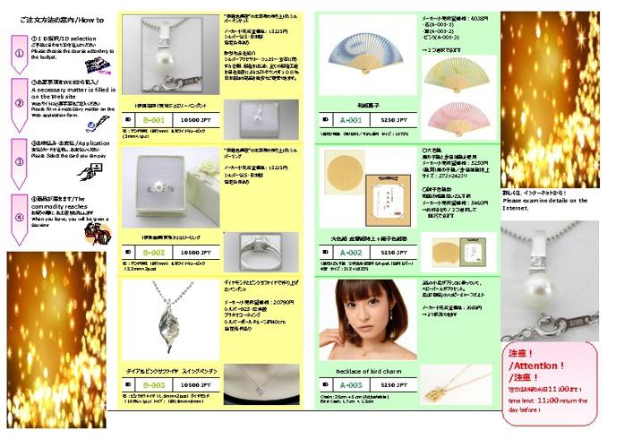 パターン別カタログイメージ