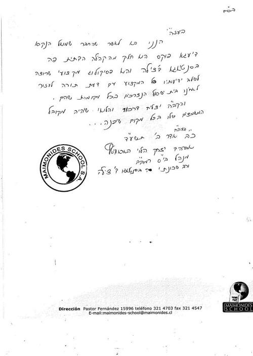 Certificados Rabanim