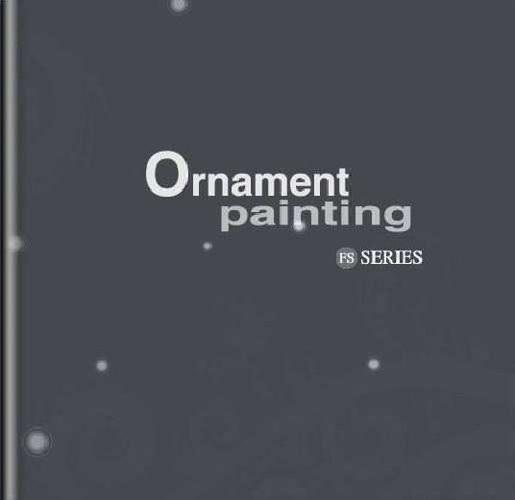ONFAMOUS_ALBUM 1