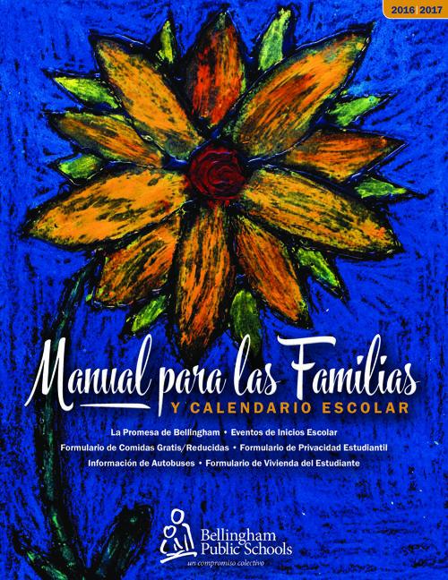 Family Handbook Spanish 2016-17