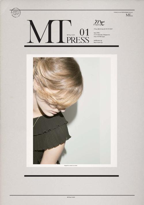 MT Press Vol.01