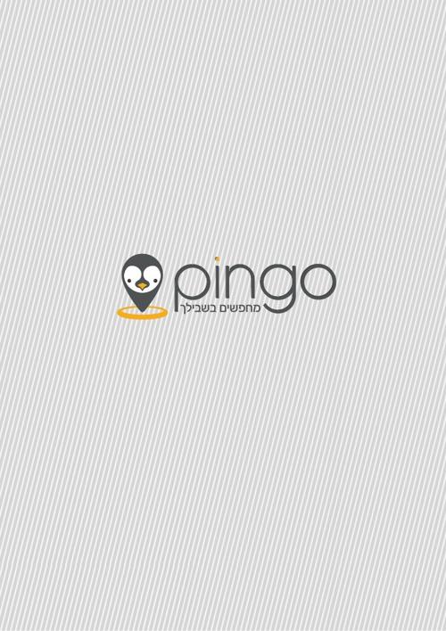 www.pingo.co.il