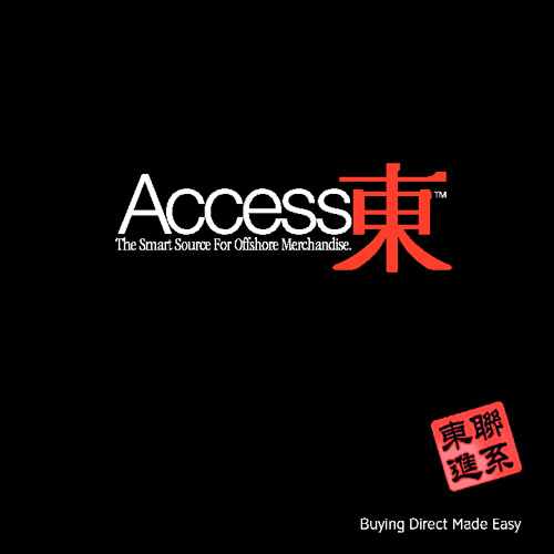 AccessEast Digital Catalog