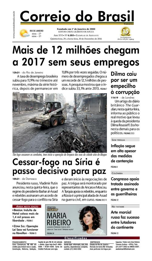 cdb-2016-12-29R
