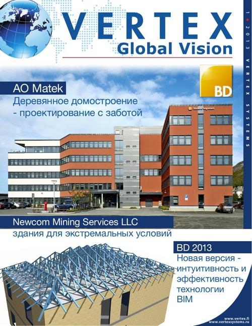 Global Vision 2013 Rus