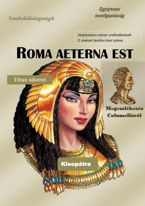 Roma aeterna est