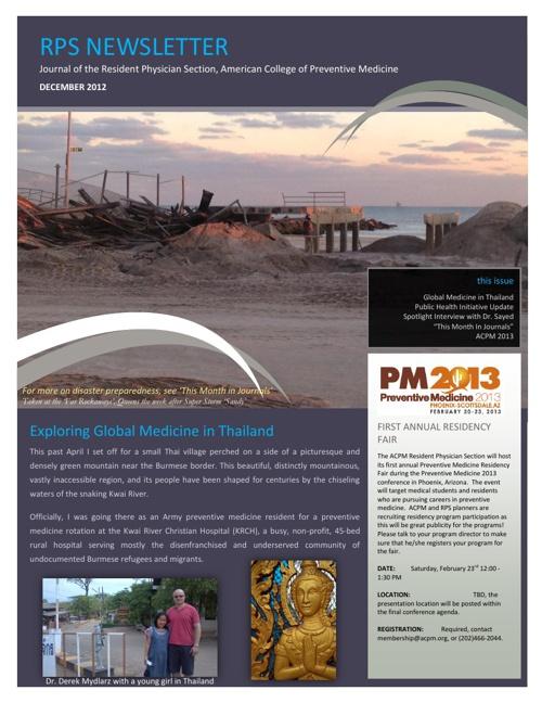 RPS Newsletter - 12/18/12