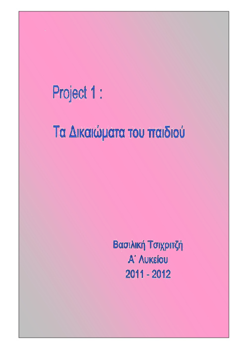 Report by Vasso Tsichritzi