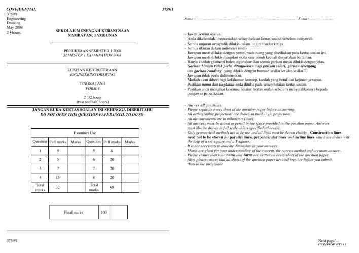 ps12008_ed_form-42