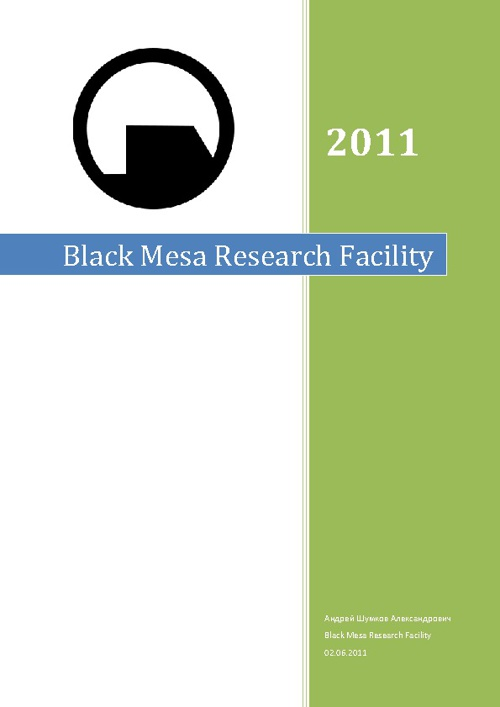 Black Mesa Research Facility Book