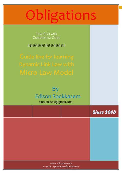 BOOK(Last New 203-353)PDF