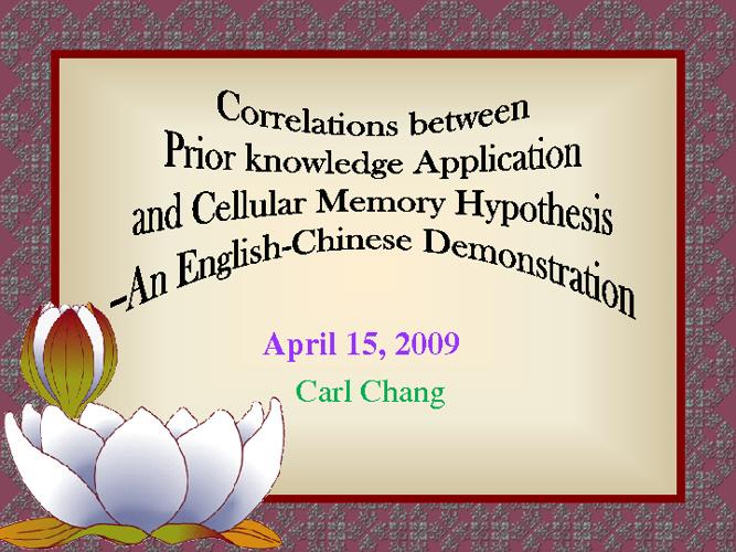 Cellular Memory Presentation