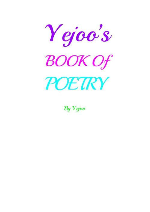 YejoosPoetryBook (1)