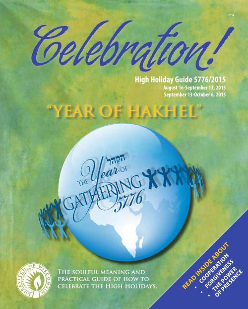 Celebration Magazine - High Holidays 5776