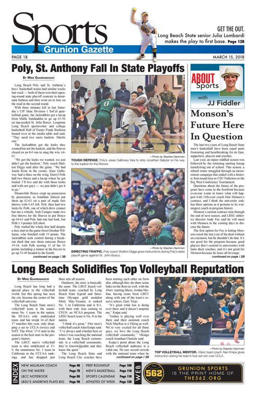 Gazette Sports 3-15-18
