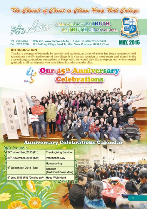 2016MAY_Newsletter