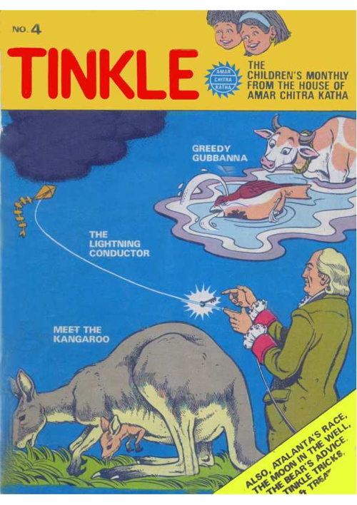 Tinkle 4
