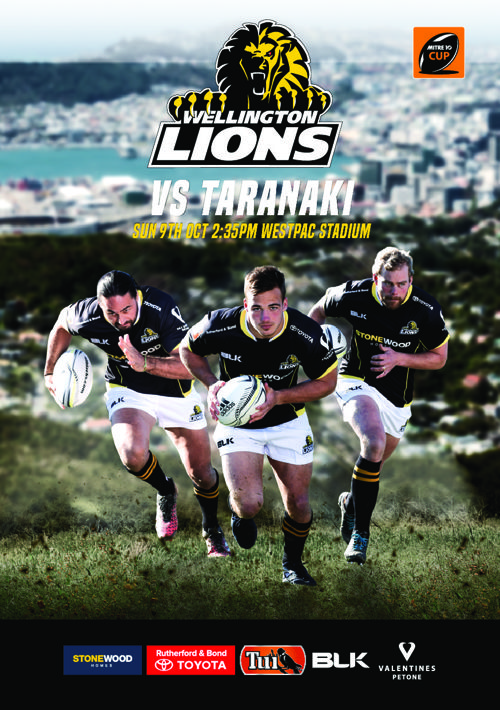 Wellington v Taranaki Mitre 10 Cup E-Programme