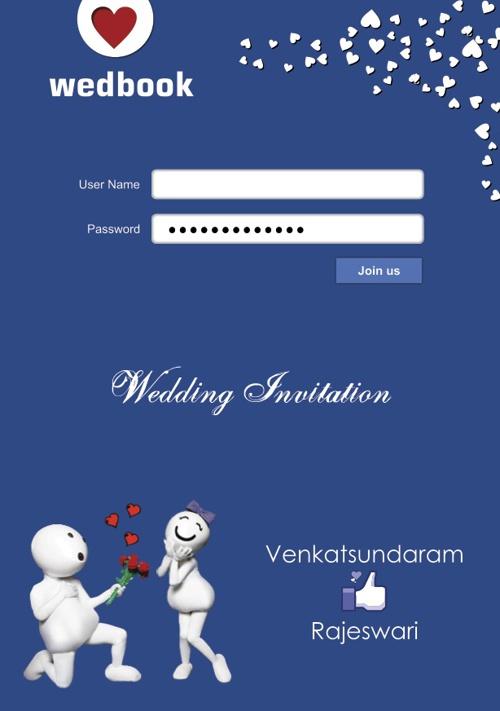 facebook invite