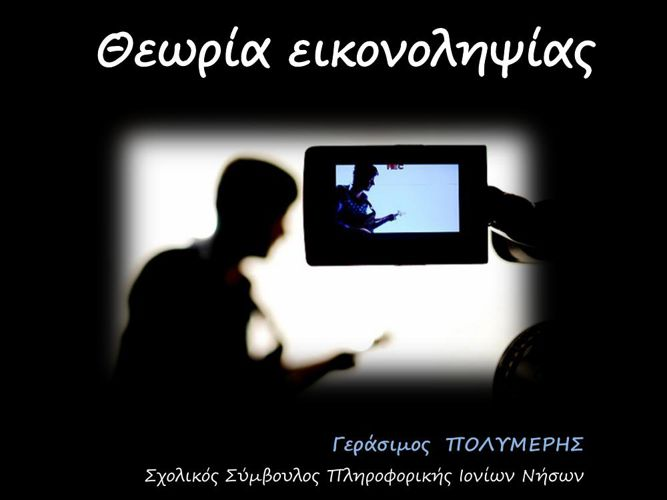 Video_shooting_Polymeris