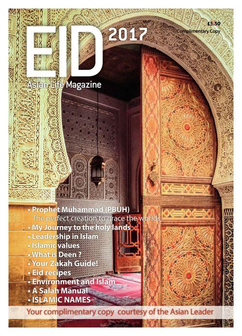 Eid Magazine 2017_1