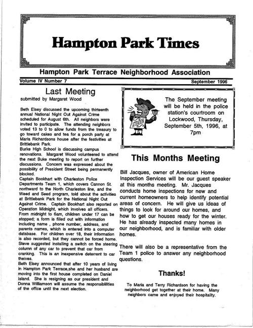HPT Neighborhood September 1996