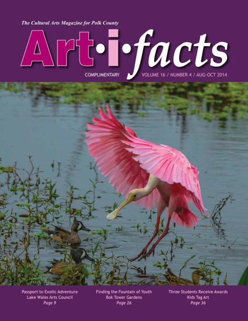 Art-i-facts Aug-Oct 2014 (Fall Issue)