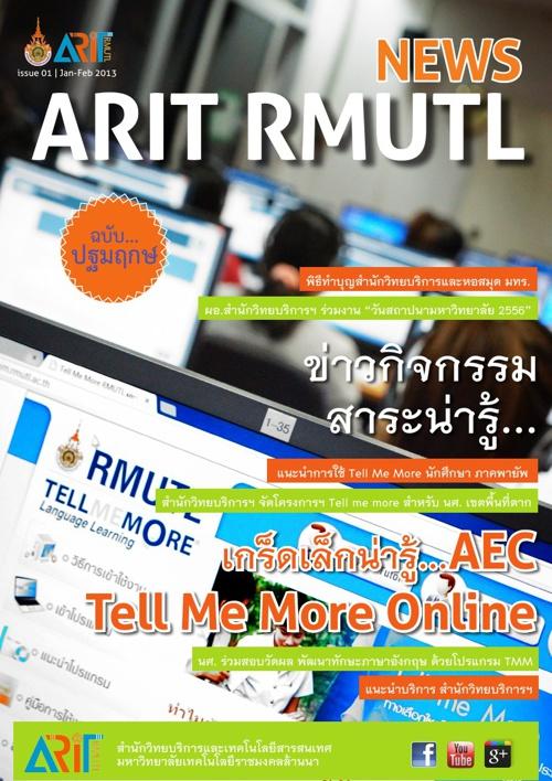 EX-MAgazine online (News) ARIT RMUTL
