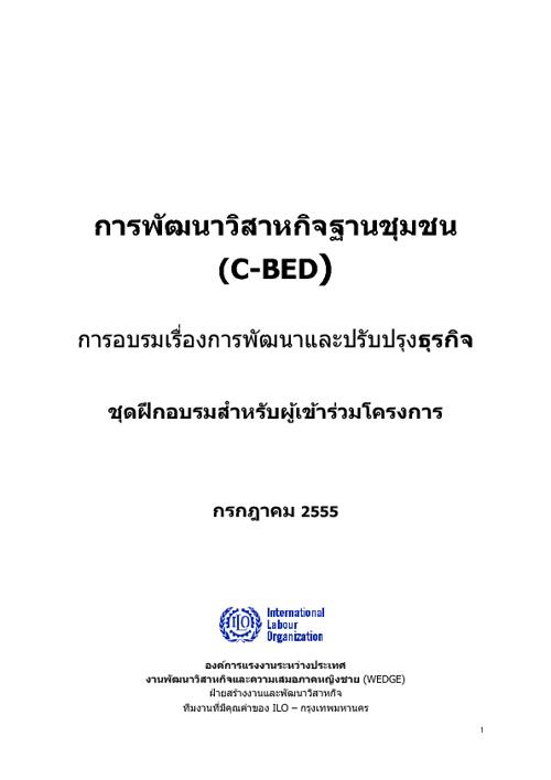 thaiparticipants