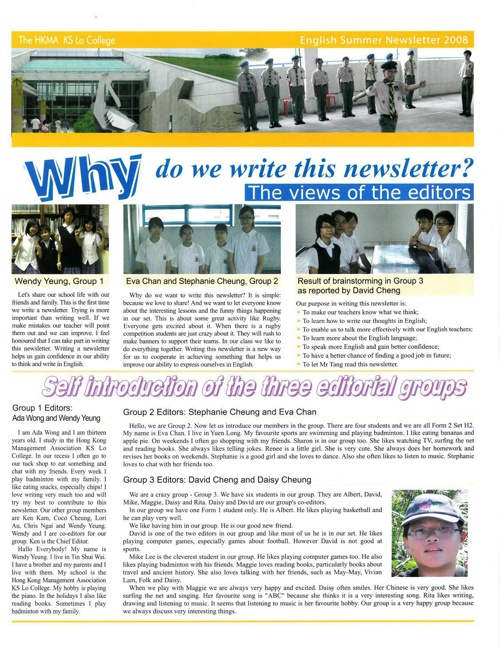 K S Lo English Summer Newsletter 2008