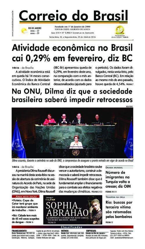 cdb-2016-04-22R