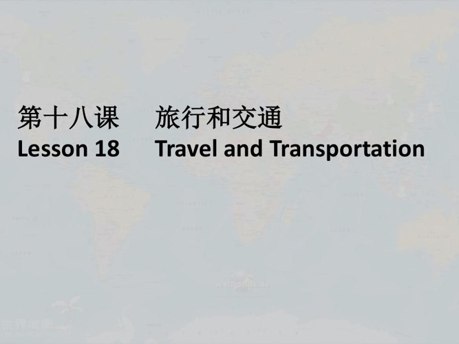 1101205079 陳心慧 第十八课