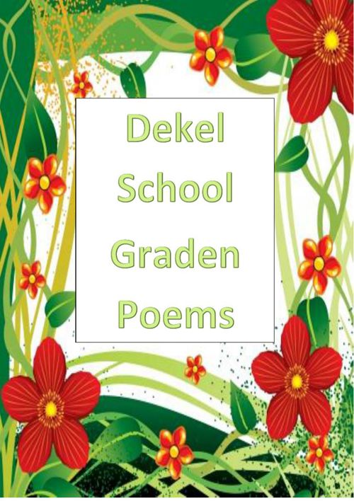 Poems about Dekel School Garden