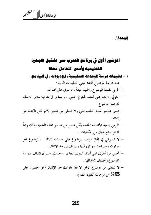 فائزة مغربي