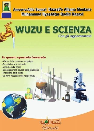 Wuzu e Scienza