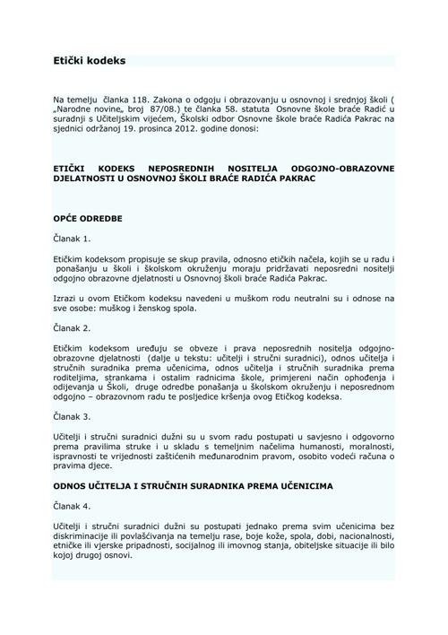 Etički kodeks OŠ braće Radića Pakrac