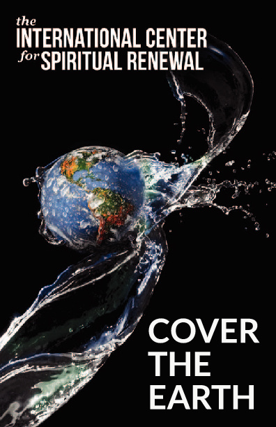 ICFSR: Summer 2012 Newsletter