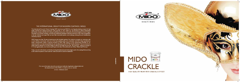 Mido Brochures 2012
