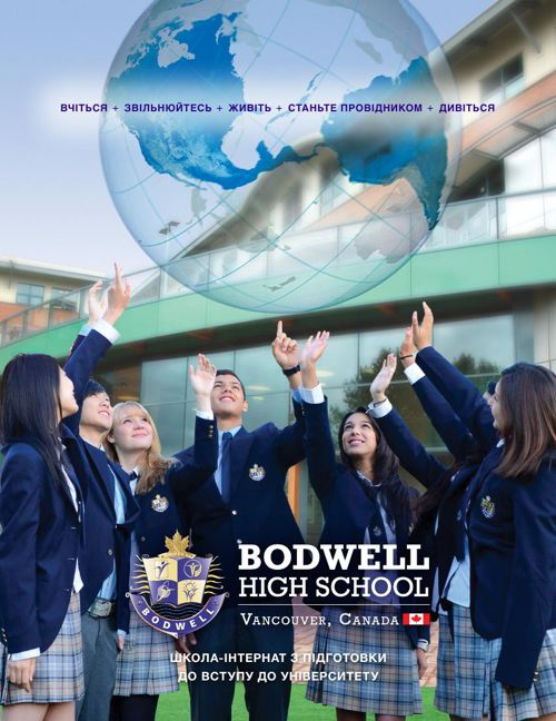 Ukrainian Brochure - Bodwell High School